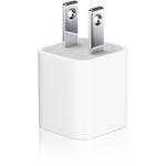 peligro de electrocución con el cargador del iPhone