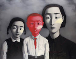 The Revolution Continues: New Chinese Art - Exposición