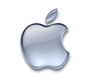 Apple dejará de asistir a ferias y eventos