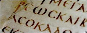 Códice Sinaítico: La Biblia más antigua en internet