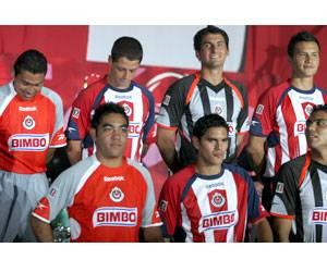 Las Chivas tienen nuevo escudo y uniforme