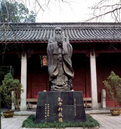 Actualizado el árbol genealógico de Confucio