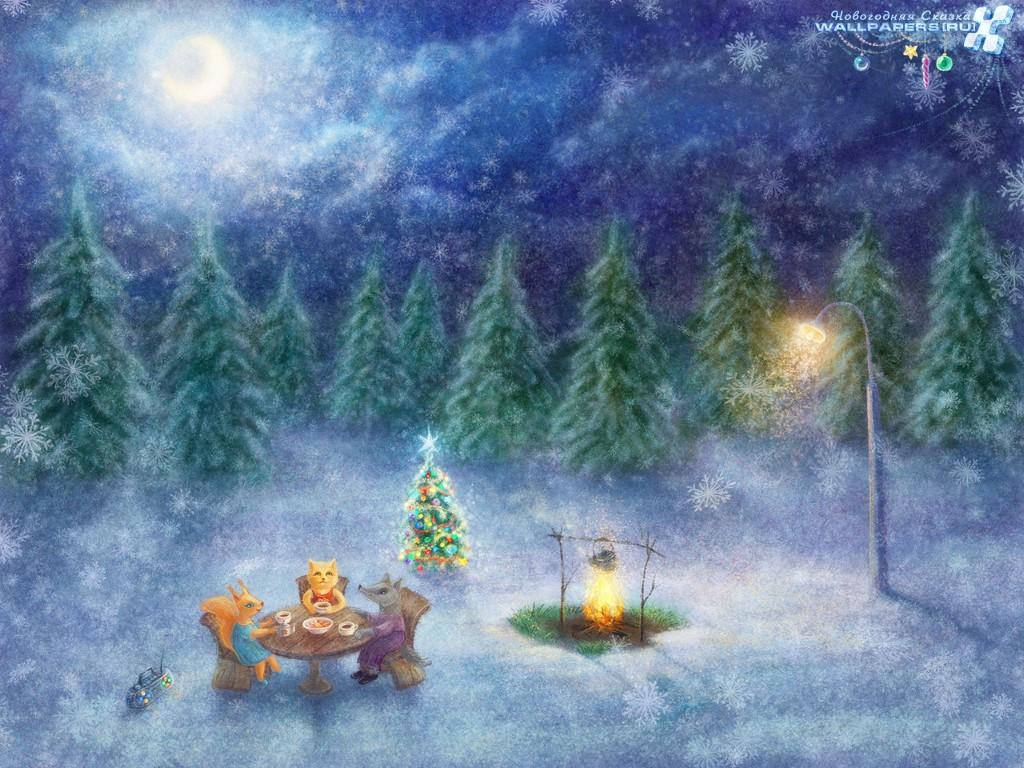 Feliz Navidad 2009 - Agridulce