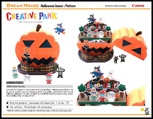 Casa de Halloween en papel